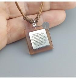 Bakalit Kehribar Üzerine Gümüşlü Ayetel Kürsi Dua Kolye 00001